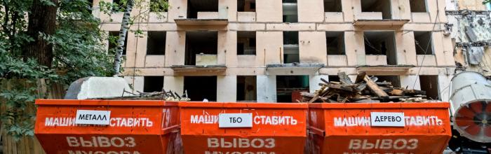 Завершился снос жилого дома по программе реновации в районе Фили-Давыдково на западе столицы, сообщил руководитель Департамента строительства Москвы Рафик ...